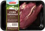 Стейк Заречное Пиканья из мраморной говядины 400г
