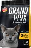 Корм для кошек Grand Prix Adult Original Лосось 1.5кг