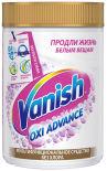 Пятновыводитель и отбеливатель Vanish Oxi Advance порошкообразный для белых вещей 800г