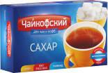 Сахар Чайкофский рафинад 1кг