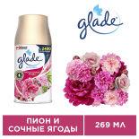 Сменный баллон Glade Automatic Пион и Сочные Ягоды 269мл