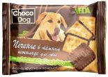Лакомство для собак Veda Choco Dog печенье в темном шоколаде 30г