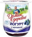 Йогурт Домик в деревне Черника термостатный 3% 150г