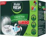 Таблетки для посудомоечной машины Master Fresh Turbo 5в1 в растворимой оболочке трехслойные 28шт