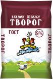 Творог Кубанский молочник 9% 180г