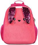 Ранец №1 School Basic Bunny