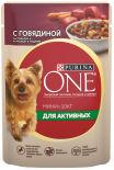 Корм для собак Purina One Мини с говядиной картофелем и морковью в подливе 85г