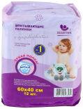 Пеленки одноразовые для детей Пелигрин с суперабсорбентом 60*40см 12шт