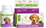 Фитомины для щенков Veda гематодог 50г