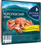 Крабовые палочки Русское море Королевский краб 250г