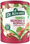 Хлебцы Dr.Korner Злаковый коктель Яблоко и корица 90г