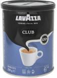 Кофе молотый Lavazza Club 250г