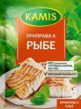 Приправа Kamis к рыбе 25г
