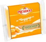 Сыр плавленый President Чеддер 40% 150г
