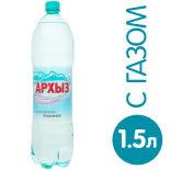 Вода Архыз Vita минеральная газированная 1.5л