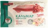 Кальмар Гостово очищенный тушка 400г