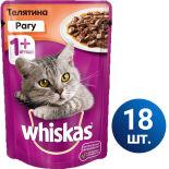 Влажный корм для кошек Whiskas Рагу с телятиной 18шт*85г