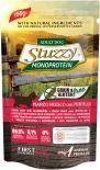 Корм для собак Stuzzy Monoprotein Свежая говядина с черникой 150г