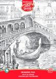 Альбом для рисования Art Berry Венеция А4 20л