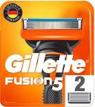 Кассеты для бритья Gillette Fusion 2шт
