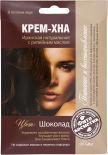 Крем-хна Фитокосметик Шоколад с репейным маслом 50мл