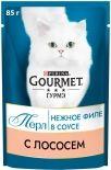 Корм для кошек Gourmet Perle Мини-филе с лососем в соусе 85г