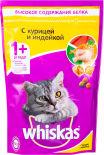 Сухой корм для кошек Whiskas Вкусные подушечки с паштетом Ассорти с курицей и индейкой 350г