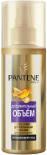 Спрей для волос Pantene Pro-V Дополнительный объем 150мл