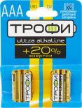 Батарейки Трофи Ultra LR03-4BL AAA 1.5В 4шт
