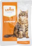 Корм для кошек Lapka с говядиной в соусе 85г