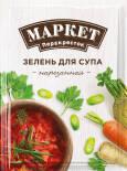Приправа Маркет Перекресток зелень для супа нарезанная 16г