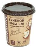 Крем-суп Мираторг Грибной из шампиньонов 360г