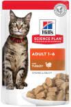 Влажный корм для кошек Hills Science Plan Adult с индейкой 85г