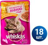 Влажный корм для кошек Whiskas Сливочное жаркое с индейкой 18шт*85г