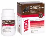 Таблетки для кошек и собак Veda Фитоэлита Здоровые почки 50 таблеток