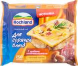 Сыр плавленый Hochland с грибами и копченым мясом для горячих блюд 45% 150г