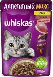Влажный корм для кошек Whiskas Аппетитный микс мясной соус утка печень 75г