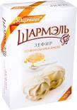 Зефир Шармэль со вкусом Крем-Брюле 255г