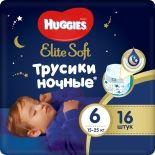 Подгузники-трусики Huggies Elite Soft №6 ночные 15-25кг 16шт