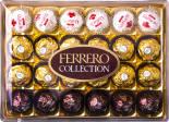 Набор конфет Ferrero Collection Ассорти 269.4г