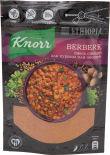 Смесь специй Knorr Berbere для курицы или овощей 30г