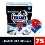 Таблетки для посудомоечных машин Finish Quantum 75шт