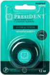 Зубная нить President Antibacterial с хлоргексидином 12м