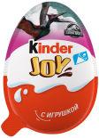 Яйцо с игрушкой-сюрпризом Kinder Joy 20г