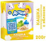 Каша Агуша Вставай-ка 5 злаковая Пшеничная молочная с Яблоком 2.5% 200мл