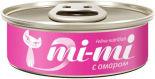 Корм для кошек Mi-Mi Кусочки в желе Омар 80г