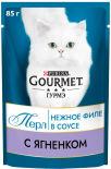 Корм для кошек Gourmet Ягненок 85г