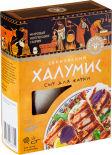 Сыр Сернурский Халумис для жарки 50% 250г
