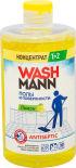Средство для мытья пола и поверхностей WashMann Антибактериальный Лимон 650г