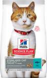 Сухой корм для стерилизованных кошек и кастрированных котов Hills Science Plan Sterilised Cat с тунцом 300г